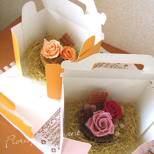 ローズのカップケーキ(オレンジ)【プリザーブドフラワー】