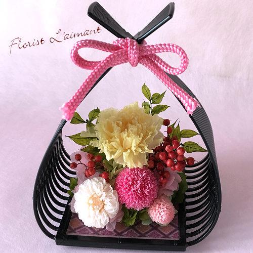 敬老の日プリザーブドフラワー 花籠Sサイズ(ピンク)