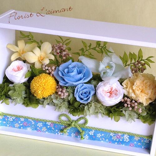 花宴(ブルー)【プリザーブドフラワー】