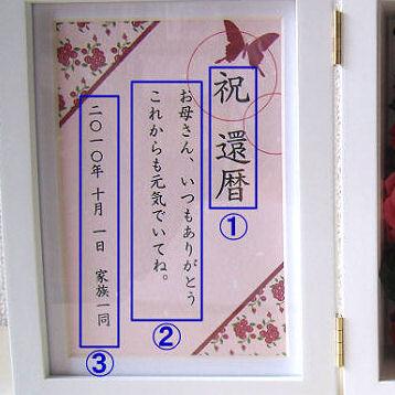 メモリアルフレーム(キューティーピンク)【プリザーブドフラワー】