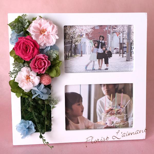 プレシャスメモリーズ(ピンク)【プリザーブドフラワー】