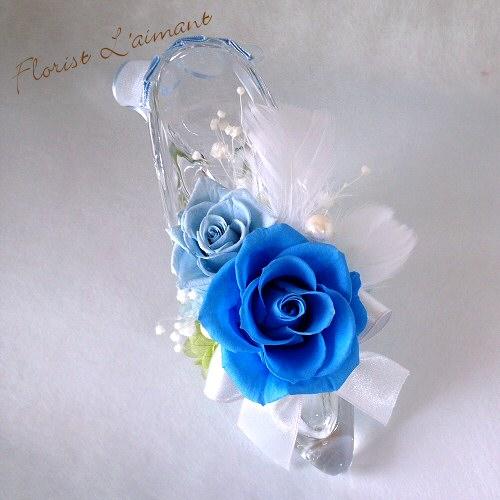 プリンセスローズ(ブルー)【プリザーブドフラワー】