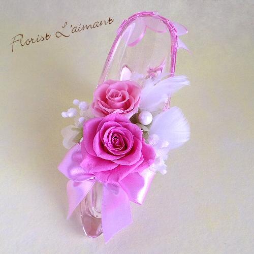 プリンセスローズ(ピンク)【プリザーブドフラワー】
