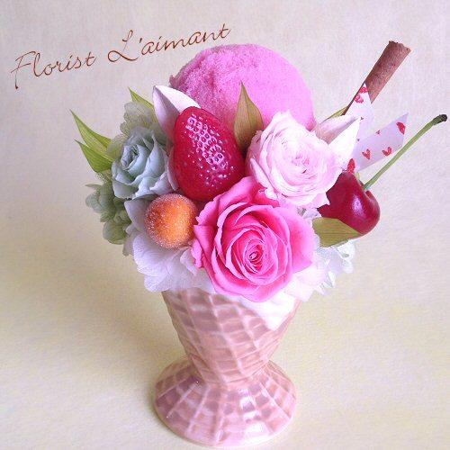 可愛いお花のスイーツ ジェラート|ローズジェラート(ピンク)