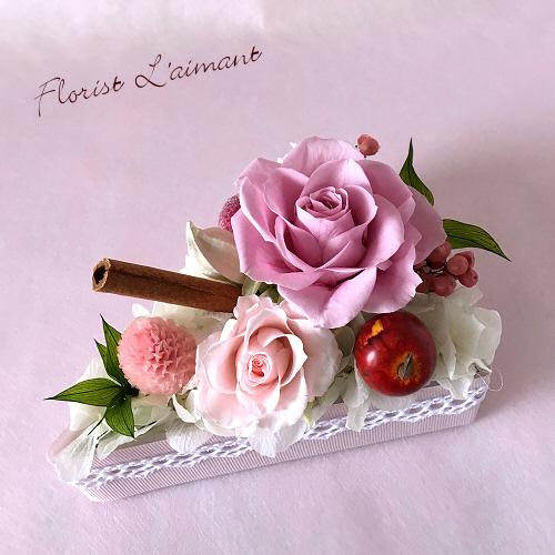 敬老の日プリザーブドフラワー ローズケーキ(ピンク)