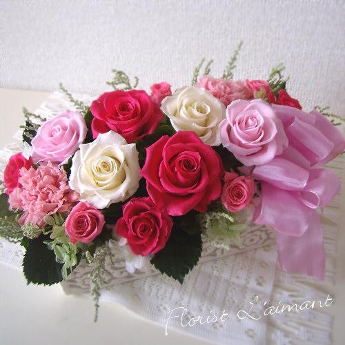 ローズガーデン(ピンク)【プリザーブドフラワー】