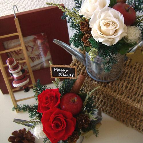 ローズポットクリスマス【プリザーブドフラワー】